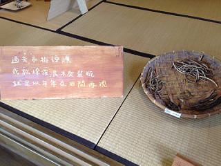 部落傳統以煙燻、木灰等方式保存種子。攝影:廖香璞